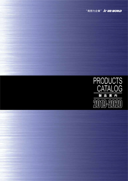 PRODUCTS CATALOG 商品案内