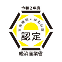 BCP認定ロゴマーク